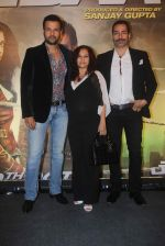 Rohit Roy, Sudhanshu Pandey at Jazbaa premiere on 8th Oct 2015 (130)_5617b1a2e86e8.JPG