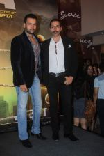 Rohit Roy, Sudhanshu Pandey at Jazbaa premiere on 8th Oct 2015 (132)_5617b1c9ef60a.JPG