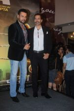 Rohit Roy, Sudhanshu Pandey at Jazbaa premiere on 8th Oct 2015 (133)_5617b1cb4e637.JPG