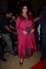 Shabana Azmi at Jazbaa premiere on 8th Oct 2015