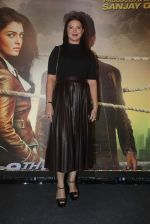 Urvashi Sharma at Jazbaa premiere on 8th Oct 2015 (151)_5617b16e9282b.JPG