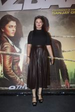 Urvashi Sharma at Jazbaa premiere on 8th Oct 2015 (152)_5617b16f85923.JPG