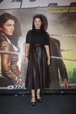 Urvashi Sharma at Jazbaa premiere on 8th Oct 2015 (153)_5617b1707fbbd.JPG