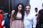 Kamal Haasan and Trisha at Thoongavanam Audio Launch on 10th Oct 2015 (14)_561a521ee56a7.jpg