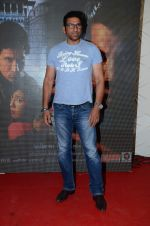 Mukesh Rishi at Marathi film music launch on 13th Oct 2015 (5)_561df7c68271e.JPG