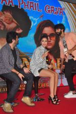 Shahid Kapoor, Alia Bhatt, Vikas Bahl snapped promoting Shaandaar in Enigma on 13th Oct 2015