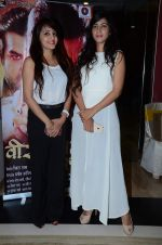 at Marathi film music launch on 13th Oct 2015 (13)_561df7c24d1ce.JPG