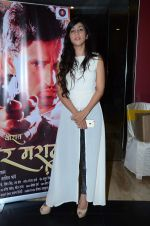 at Marathi film music launch on 13th Oct 2015