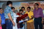 at Marathi film music launch on 13th Oct 2015 (20)_561df7d305adf.JPG