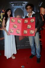 at Marathi film music launch on 13th Oct 2015 (25)_561df7d965d35.JPG