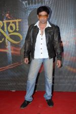 at Marathi film music launch on 13th Oct 2015 (8)_561df7b5d9e98.JPG