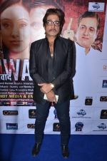 shakti kapoor at Jaatiwad music launch on 13th Oct 2015