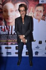 shakti kapoor at Jaatiwad music launch on 13th Oct 2015 (34)_561df8ac6c6d2.JPG