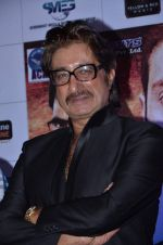 shakti kapoor at Jaatiwad music launch on 13th Oct 2015 (36)_561df8cd0446b.JPG
