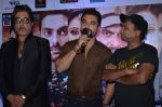 shakti kapoor, Ajaz Khan, Sunil Pal at Jaatiwad music launch on 13th Oct 2015 (39)_561df8aed312b.JPG