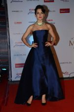 Kangana Ranaut at Miss Diva red carpet in Sahara Star on 14th Oct 2015