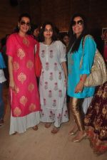 Mana Shetty, Athiya Shetty at Araish in Blue Sea on 14th Oct 2015 (65)_561f9f09904bf.JPG
