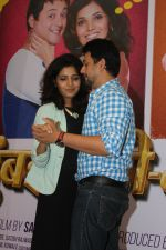 Swapnil Joshi at the launch of Saath De tu Mala - First Romantic Song of Mumbai Pune Mumbai - 2 Lagnala Yaychach (11)_561f4785f0ae0.JPG