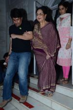 Tabassum at Ravindra Jain prayer meet in Isckon on 14th Oct 2015 (33)_561fa0b754d22.JPG
