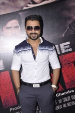 Ajaz Khan at Once Upon a Time in Bihar film launch on 15th Oct 2015 (24)_5620f45e85d1c.JPG