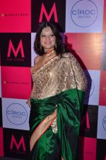 Arzoo Govitrikar at Mandira Bedi store launch in Mumbai on 15th Oct 2015 (240)_5620fc11a551d.JPG