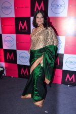 Arzoo Govitrikar at Mandira Bedi store launch in Mumbai on 15th Oct 2015 (241)_5620fc125434f.JPG