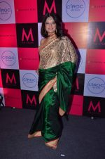 Arzoo Govitrikar at Mandira Bedi store launch in Mumbai on 15th Oct 2015 (242)_5620fc130b46d.JPG