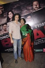 Imtiaz Ali at Once Upon a Time in Bihar film launch on 15th Oct 2015 (21)_5620f4a19b37c.JPG