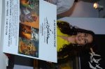 Juhi Chawla at JP Singhal exhibition on 15th Oct 2015 (79)_5620f9635aaa9.JPG