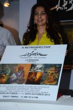 Juhi Chawla at JP Singhal exhibition on 15th Oct 2015 (80)_5620f964c2d30.JPG
