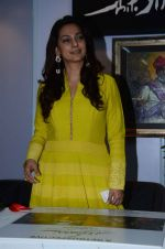 Juhi Chawla at JP Singhal exhibition on 15th Oct 2015 (95)_5620f96860f31.JPG