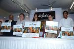 Juhi Chawla, Poonam Sinha at JP Singhal exhibition on 15th Oct 2015 (67)_5620f973a59c0.JPG