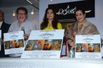 Juhi Chawla, Poonam Sinha at JP Singhal exhibition on 15th Oct 2015 (74)_5620f8777ff75.JPG