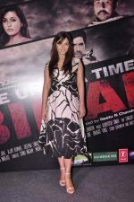 Neetu Chandra at Once Upon a Time in Bihar film launch on 15th Oct 2015