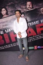 Sunil Grover at Once Upon a Time in Bihar film launch on 15th Oct 2015