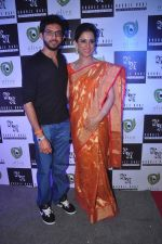 Aditya Thackeray at Rouble Nagi event on 17th Oct 2015