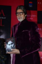 Amitabh Bachchan at Smita Patil book launch in Mumbai on 17th Oct 2015