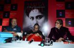 Amitabh Bachchan, Shyam Benegal at Smita Patil book launch in Mumbai on 17th Oct 2015