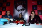 Amitabh Bachchan, Shyam Benegal at Smita Patil book launch in Mumbai on 17th Oct 2015 (114)_5623c03501bd8.JPG