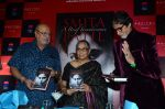 Amitabh Bachchan, Shyam Benegal at Smita Patil book launch in Mumbai on 17th Oct 2015 (118)_5623c03a66364.JPG