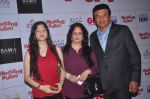 Anu Malik at Wedding Pulav premiere on 16th Oct 2015