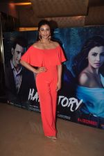 Daisy Shah at Trailer launch of film Hate Story 3 on 16th Oct 2015