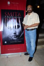 Govind Nihalani at Smita Patil book launch in Mumbai on 17th Oct 2015 (22)_5623c0775928f.JPG