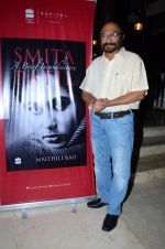 Govind Nihalani at Smita Patil book launch in Mumbai on 17th Oct 2015