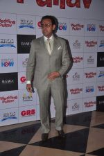Gulshan Grover at Wedding Pulav premiere on 16th Oct 2015