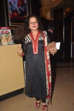 Himani Shivpuri at Wedding Pulav premiere on 16th Oct 2015