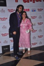 Kiran Bawa at Wedding Pulav premiere on 16th Oct 2015