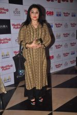 Kiran Juneja at Wedding Pulav premiere on 16th Oct 2015