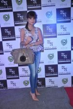 Michelle Poonawala at Rouble Nagi event on 17th Oct 2015 (31)_5623bea5152d5.JPG