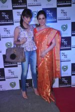 Michelle Poonawala at Rouble Nagi event on 17th Oct 2015